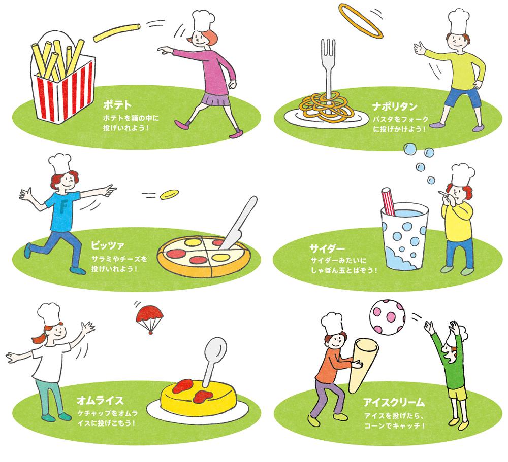 fr_menu